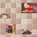 Tapéta vízálló Tea bézs