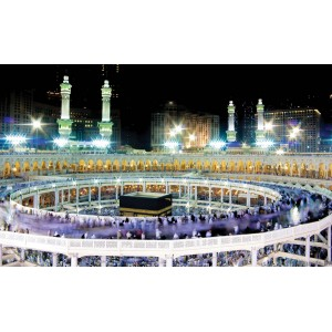 Fotótapéta Mekka 3
